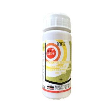 可能性のあるノプシー太陽の豊かな甲維塩山菜果物のおかず蛾や夜蛾綿スズムシや甲虫殺虫剤100 mノプシン太陽の豊かな100 ml/瓶