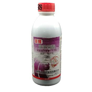 いろいろな種類のベンゼンの2.5%のアブラムシ茶の小さい緑の葉のセミの殺虫剤の100グラムの農薬の100 g