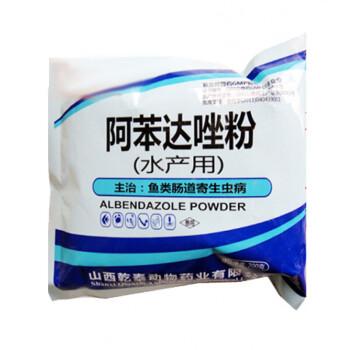 実行可能な水産魚薬アベンダゾール粉末のタウタウタウドジョウの魚類の腸管寄生虫の指輪虫の内服薬です。
