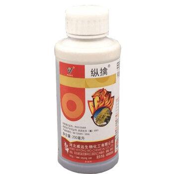 ニョロニルアミノアビフェニル酸塩5%のおかずガイネ縦巻葉メイ殺虫剤農薬200 ml
