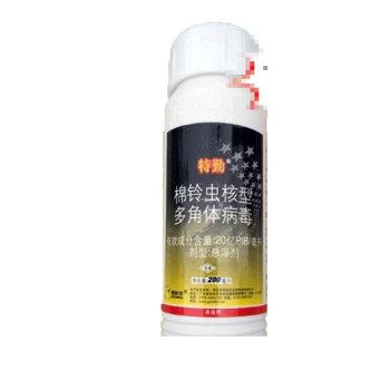 実行可能な顧地豊特勤綿鈴虫核型多角体ウイルス甜菜夜蛾巻葉メイチュウ殺虫剤200 ml