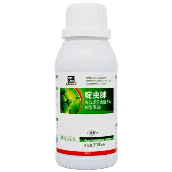 中基5%ジン虫果物300 mlジン虫ミ花多肉殺虫剤アブラムシ馬
