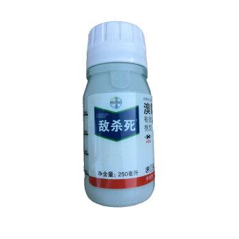 茶木小叶绿蝉を敌にしてもいいです。大豆食心虫盲_粘虫农薬杀虫剤250 m/瓶