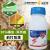 盈輝準撃チア虫·イソプロピルシラミ褐飛シラミ克星殺虫剤200 ml包装は200ミリリットルを郵送します。