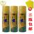 诱粘剤はハエとウリの実ハエの実、バエの実、ハエの诱导器であるハエ企業に450 mlx 3本を黄板5枚に送ります。
