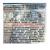 ジグバオ品威インドリ虫威150 g/リットルの小鉢蛾綿鈴虫稲縦巻き葉メイ殺虫剤農薬12 g