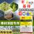 双吉牌双吉基は45%の石硫合剤の結晶農薬清園殺菌殺ダニ剤の果物や果物、ストック殻虫白fen粉末病の抗凍結殺菌剤400 g*20箱/箱を得ています。
