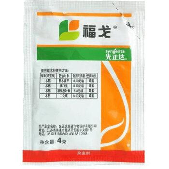 LZWスイス先正達フクロロ虫ベンゾイミド+チムジンコン幅サトウキビ農薬殺虫剤4 g