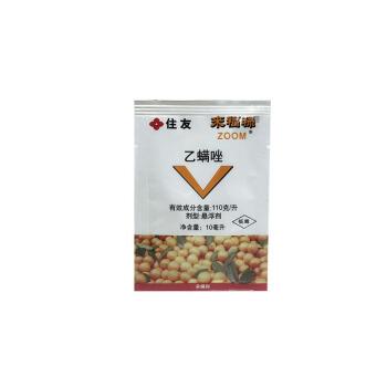 住友来福禄11%乙ダニゾール農薬月季の花卉紅蜘蛛白蜘蛛殺虫剤10 ml/袋