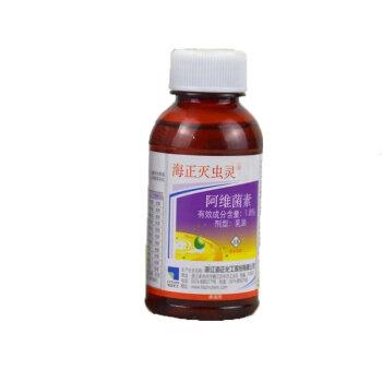 実行可能な浙江海正の殺虫剤は1.8%アビ菌素で、紅白の蜘蛛ダニ植物の花卉殺虫剤は100 ml/瓶です。