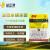 双吉牌双吉基は45%の石硫合剤の結晶農薬清園殺菌殺ダニ剤の果物や果物、ストック殻虫白fen粉末病の抗凍結殺菌剤400グラムを得ています。