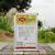 中農日本石原力作フッ素ピリジン野菜の花卉緑植アブラムシ新型複合殺虫剤農薬25 g/袋