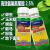 可行田力宝農薬殺虫剤高効率塩化シアン菊脂2.5%アブラムシ潜葉蛾の先付虫350 ml/瓶