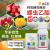 正金百瑞25%アビニルサザエエエリル柑橘ナシシラミの赤いスパイダーアブラムシアザミの貝殻虫殺虫剤10 g/袋