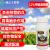 LZW 12%甲維虫ダニニトリル虫ニトリルダニ晴虫隠蔽ニトリルおかず蛾青虫リソウムシつり糸虫殺虫農薬高効率農業用殺虫剤通用殺虫剤30 g