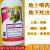 リヴァイジリス高効率フッ素シアン菊花エステル5.7%百树キクおけら