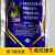 リゾウジボジア虫アジソピル25%チジン・イソプロピル飞シラミ叶蝉シラミ水稲柑橘果物山菜花卉杀虫剤25 g/袋