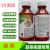 LZW甲維塩虫アミド綿スズムシつり糸虫青虫山菜果物通用農薬高効率殺虫剤ジアレシー200 ml
