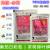 ピロリンの70%のアブラムシシラミ_馬の小黒飛花草果物ピロアブラムジン殺虫剤2 g/袋