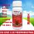 可能性は3.4%です。ウレタン安息香酸塩甲維塩殺虫剤山菜青虫綿スズムシの潜葉蛾園は180 ml/瓶が好きです。