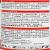 アビエダゾールの花草、柑橘類の紅蜘蛛の葉ダニ全爪のダニ・役畜用殺ダニ15%アビエダゾール殺虫剤1本100 g/瓶