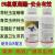 リボ5%高効率塩素シアンキク野草果物アブラムシ虫虫虫虫虫虫虫虫虫虫蚊衛生害虫殺虫剤500 ml/瓶