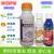 リボ25グラム/リットル臭素シアンエステル菊の山菜アブラムシ食心虫青虫農薬殺虫剤高効率200 ml