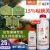 輝豊農ネット15%のダニ殺ダニ剤300 mlの柑橘樹の赤いクモの白いクモの花の実の錆壁ダニ二斑葉ダニ殺虫剤300 ml