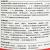ビフェニル菊茶樹10%ビフェニル菊エステル茶小葉蝉茶尺取虫シラミ紅蜘蛛虫茶毛虫白蟻茶樹専用殺虫剤1本200 ml/瓶