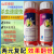 ジネス甲維塩+高効率塩素フルオロキシシアン菊花脂フッ素ジクロリジン虫イネ巻き葉メイチュウサトウキビリゾール農薬殺虫剤泰源甲維塩素シアン500グラムの中に重さがあります。