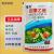 リボルタ龍四聚アルデヒド殺カタツムリ薬鼻水虫克星粉型果樹園庭野菜2袋500 g/袋