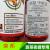 高塩素甲維塩綿鈴虫吊糸虫青虫野菜果物通用農薬高効率殺虫剤ジaleshi 200 ml(2本)