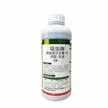 zhongyigounongzi 5%ジン虫脒果物野草のアブラムシ薊馬茶葉小緑葉蝉農薬殺虫剤1000 ml/瓶