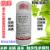 リボアビタダニ殺ダニ赤いクモギの花と山菜と果物の農作物アビ菌素のダニ殺ダニ剤200 ml