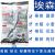 利沃勝邦エッセン化学地侠克3%辛硫酸燐粉型土蚕地下害虫殺虫剤規格1000 g 5袋1000 g/袋
