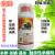 リボアビ菌素のダニは、クモのいっぱいの月のシリコーンのツバシシリニリウム赤いクモダニ農薬殺ダニ剤の甲維塩素シアン殺虫剤イノ農科の1000グラムのオプションは、グラム重量を提示しています。