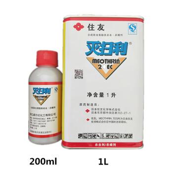 日本住友滅掃利20%紅蜘蛛青虫綿玲虫虫殺虫剤200 ml