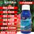 1.8%アビ菌月季柑橘白クモ果実農薬殺虫剤殺虫剤100 ml