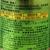 リボアビツェインアセチレンダニ特鉱物油のダニリンチの赤いクモはクモの農薬を知っています。クニ殺ダニ剤の勝克ダニ清園好利特56%アビニルダニ特200グラムのオプションは重さのヒントがあります。