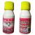 シアン、シトラス、カンキツ、ダニ、赤い蜘蛛殺虫剤50 ml 50 ml