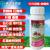 アビツベルクアリンアーセチアは、アビド・アセチアはオレンジ色の赤いクモは、くもぎ农薬はダニ剤の胜ちダニ特56%アビド・アセチアンダニ特200グラムで0.2 kgです。