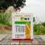 先正達福戈40%塩素虫ベンゾイミドチムアジロール葉メイチュウサトウキビリゾーゼ4 g*1袋