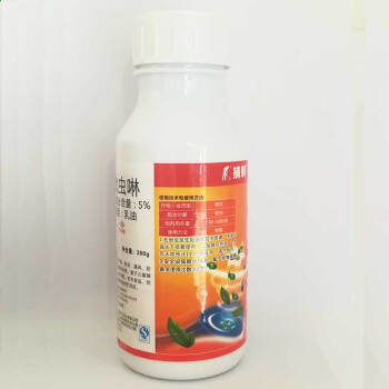 ハitenghuaハタノールアブラムシシラミミアザミ殺虫剤5%ピロリン捕刺300ミリリットル瓶