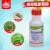 zhongbao(ZhB)農薬殺虫剤高塩素高効率塩化シアン菊地山菜果綿などの汎用害虫殺虫剤100 ml/1本