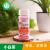 ノプシン鋭寧功夫菊エステルが地上の地下虫を殺して殺虫剤の農薬の10本の価格を通します。