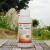 zhongbao(ZhB)農薬・果物・山菜・水稲の花の小鉢蛾・巻葉虫・青虫・高クロロホルム・殺虫剤・農薬100 ml*1本