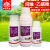 zhongbao 20%アビツリゾール虫卵双殺柑橘月季紅蜘蛛茶黄ダニ農薬100 g/瓶