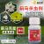 zhongbao季多標薊多標イチゴ豆角キュウリ薊馬克星殺虫剤50 ml