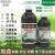 沃辛硫酸リン農薬緑植物果物花卉小飛虫アブラムシ山菜土壌灌漑根通用殺虫剤一箱20本300 mlの