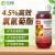 dafengshu 4.5%高効率塩化シアン菊花山菜カリフラワー蛾青虫小黒飛通用農薬殺虫剤500 ml